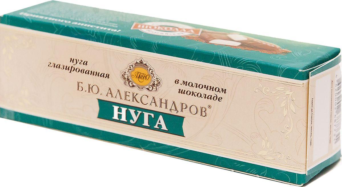 Б.Ю. Александров Нуга в молочном шоколаде, 40 г б ю александров сырки творожные глазированные в молочном шоколаде с ванилином 15% с игрушкой 150 г