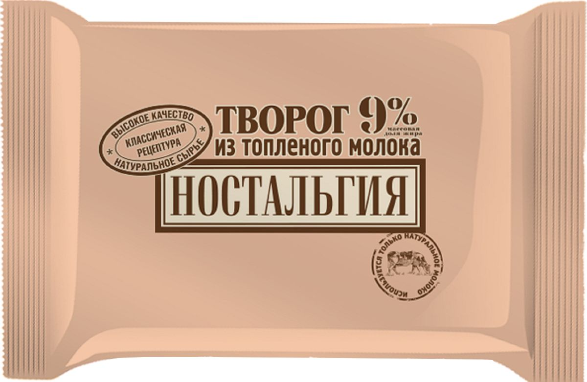 Ностальгия Творог из топленого молока 9%, 180 г вафли коломенское со вкусом топленого молока 220г