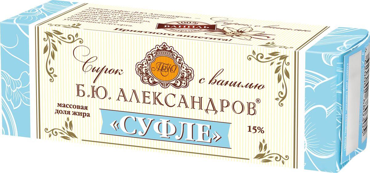 все цены на Б.Ю.Александров Суфле 15%, 30 г в интернете