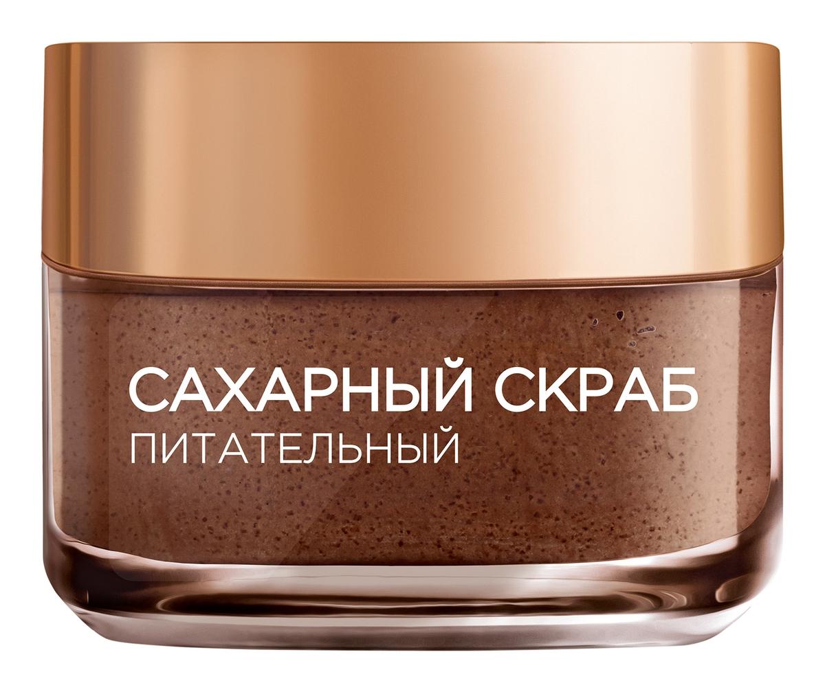 LOreal Paris Сахарный скраб для лица, питательный, смягчающий, 50 млA9433500Питательный сахарный скраб с маслянистой текстурой и изысканным ароматом дарит уникальные ощущения во время использования, деликатно отшелушивая и смягчает кожу. Подходит для кожи лица и губ. Содержит 3 натуральных сахара (коричневый, желтый и белый) и масло какао для мгновенно чистой, напитанной и бархатной кожи. Формула обогащена кокосовым маслом, известным своим свойством укреплять защитный барьер кожи, и зернами какао для отшелушивания омертвевших клеток и смягчения кожи. Мгновенно кожа становится чистой, мягкой и словно напитанной. Через неделю она обретает чувство комфорта, она более эластичная и сияющая. С каждым разом кожа заметно преображается, становится мягкой на ощупь и словно сияет здоровьем.