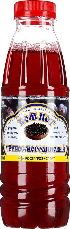 Ростагроэкспорт Компот Черно-Смородиновый, 500 г ростагроэкспорт желе ананас 125 г