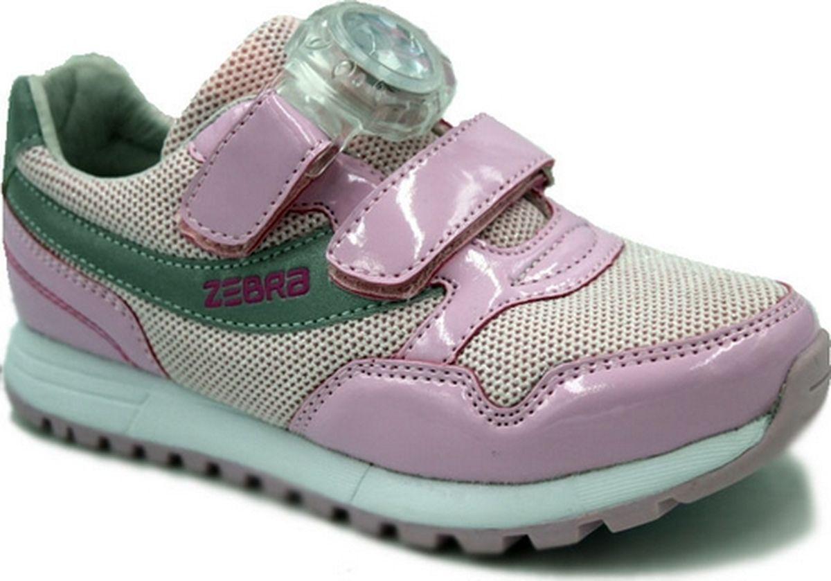 Кроссовки для девочки Зебра, цвет: розовый. 12398-9. Размер 3112398-9Мигающие светодиоды. Облегченная подошва; стелька из натуральной кожи съемная, профилированная, подкладка из натуральных материалов