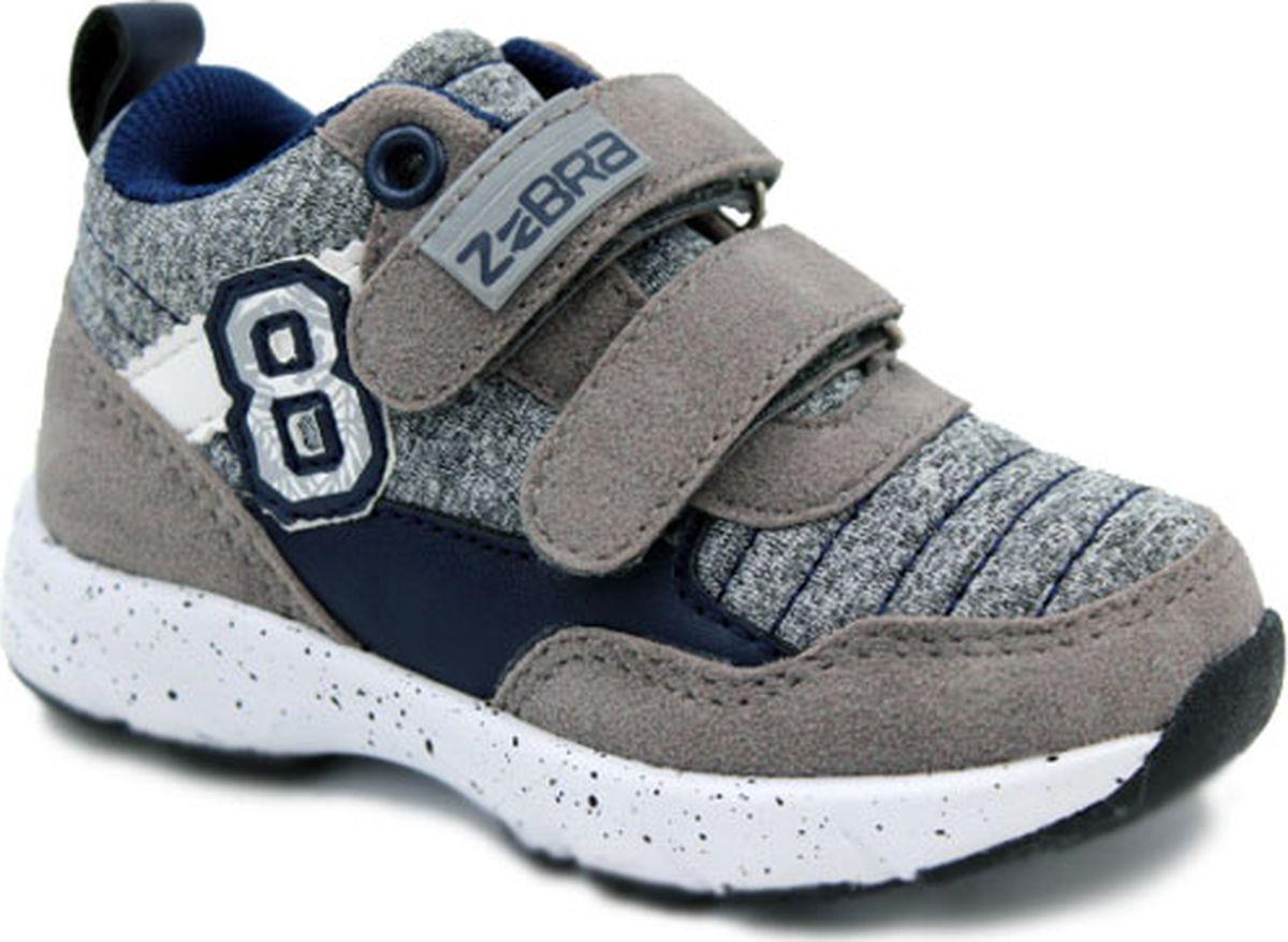 Кроссовки для мальчика Зебра, цвет: серый. 12448-10. Размер 2412448-10Облегченная подошва; стелька из натуральной кожи съемная, профилированная, подкладка из натуральных материалов