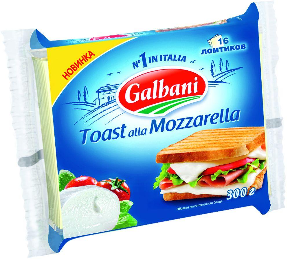 Galbani Сыр Моцарелла плавленый ломтики 45%, 300 г galbani сыр маскарпоне 80% 250 г
