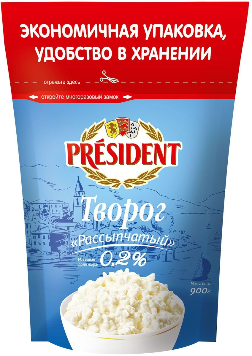 President Творог рассыпчатый 0,2%, 900 г president school черная классическая