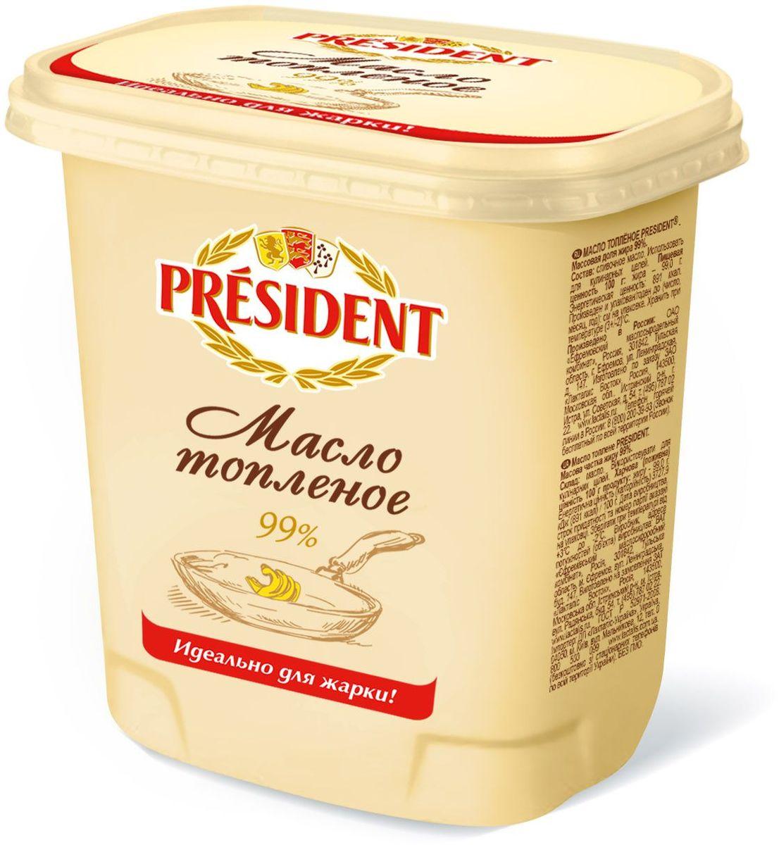 President Масло топленое 99%, 380 г president масло кисло сливочное несоленое 82 5% 200 г