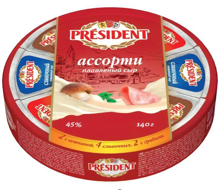 где купить President Сыр Ассорти: Ветчина, Сливочный, с Грибами 45%, 280 г по лучшей цене