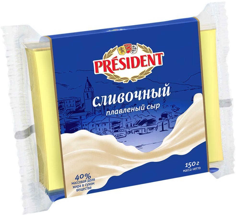 President Сыр Сливочный плавленый ломтики 40%, 150 г мистраль рис акватика mix 500 г