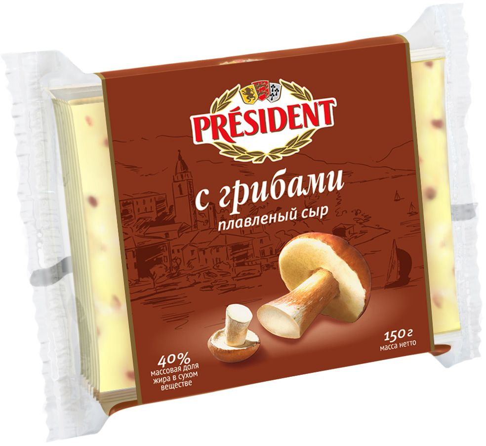 President Сыр с Грибами плавленый ломтики 40%, 150 г president сыр мааздам плавленый ломтики 40