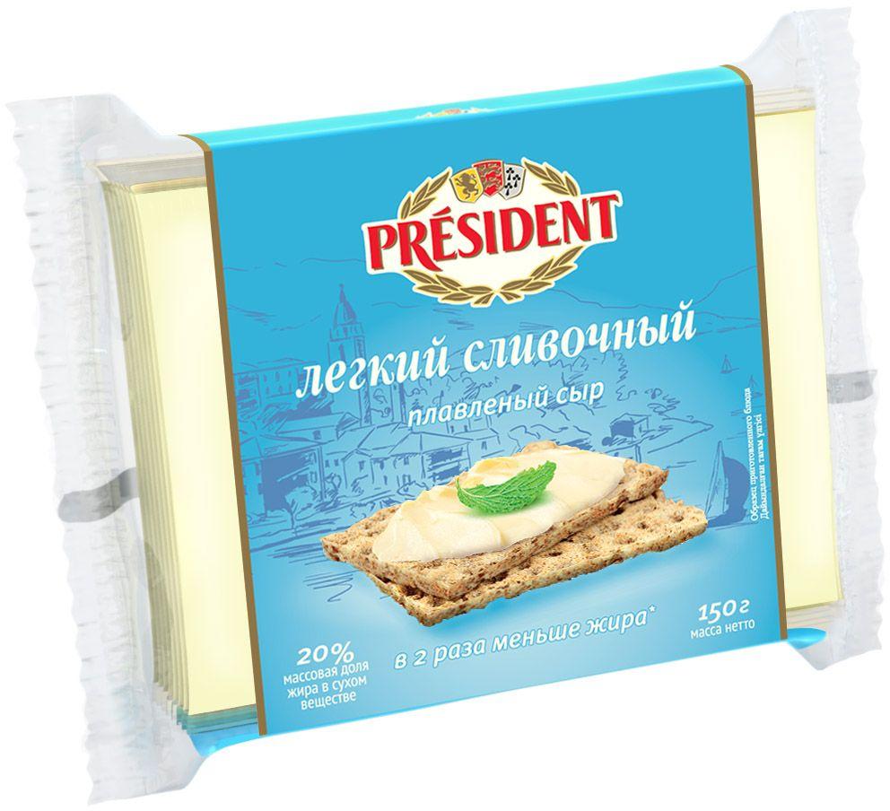 President Сыр Легкий плавленый 20%, 150 г масло оливковое рафинированное вкуснотека 500мл