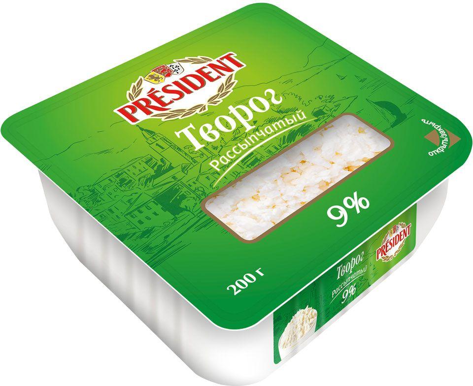 President Творог рассыпчатый 9%, 200 г ностальгия творог из топленого молока 9