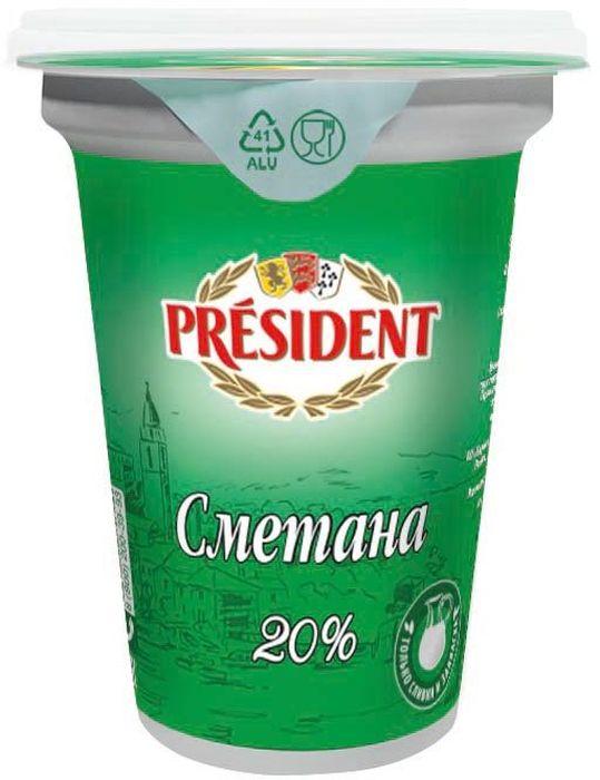 President Сметана 20%, 350 г ростагроэкспорт сметана 15