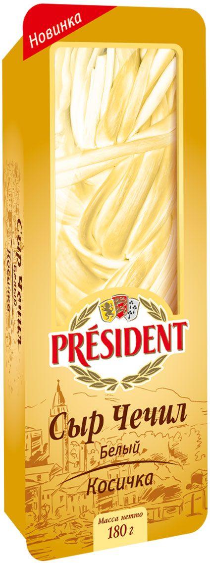President Сыр Чечил косичка, белый 35%, 180 г чизолини сыр чечил копченый 150 г
