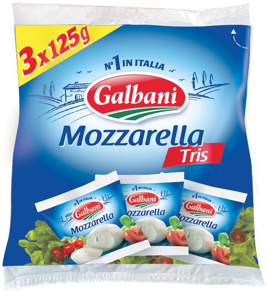 Galbani Сыр Моцарелла Трио 45%, 3 шт по 125 г galbani сыр маскарпоне 80% 250 г