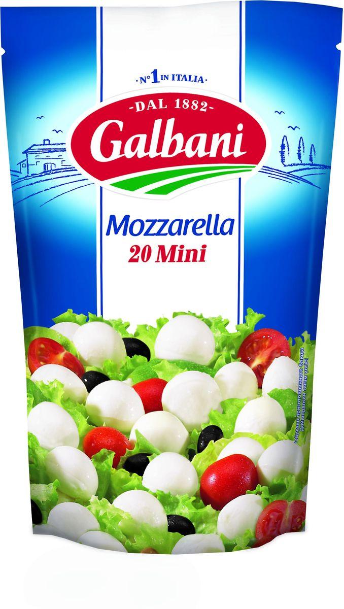 Galbani Сыр Моцарелла Мини 45%, 150 г galbani сыр маскарпоне 80% 250 г