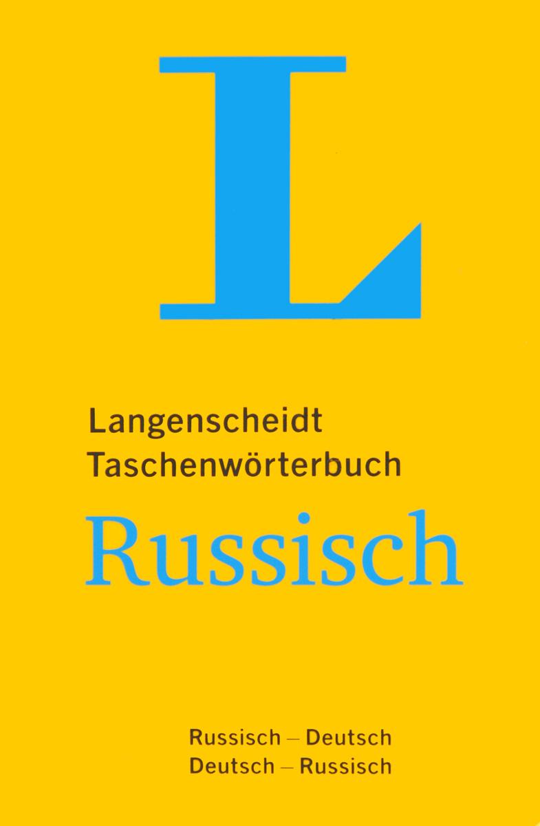 Langenscheidt Taschenworterbuch Russisch: Russisch-Deutsch / Deutsch-Russisch wheel plus unregelmssige verben deutsch heft