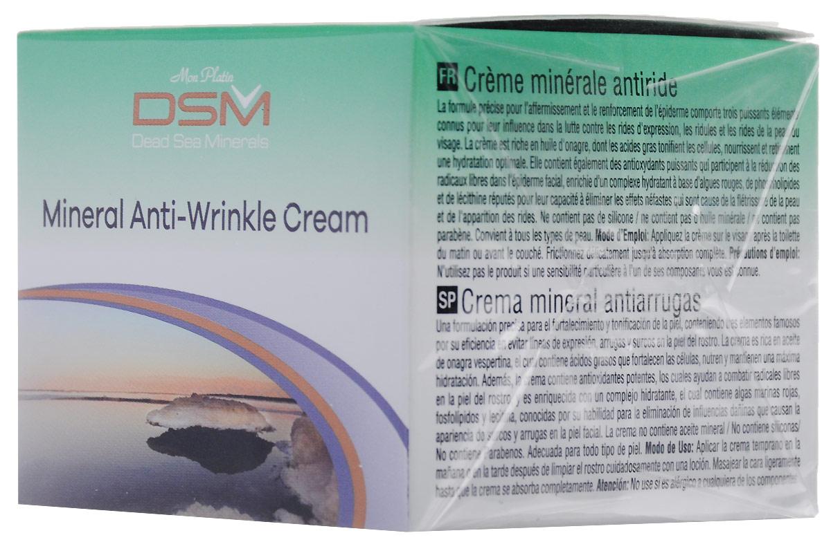 Mon Platin DSM Минеральный крем от морщин 50 мл