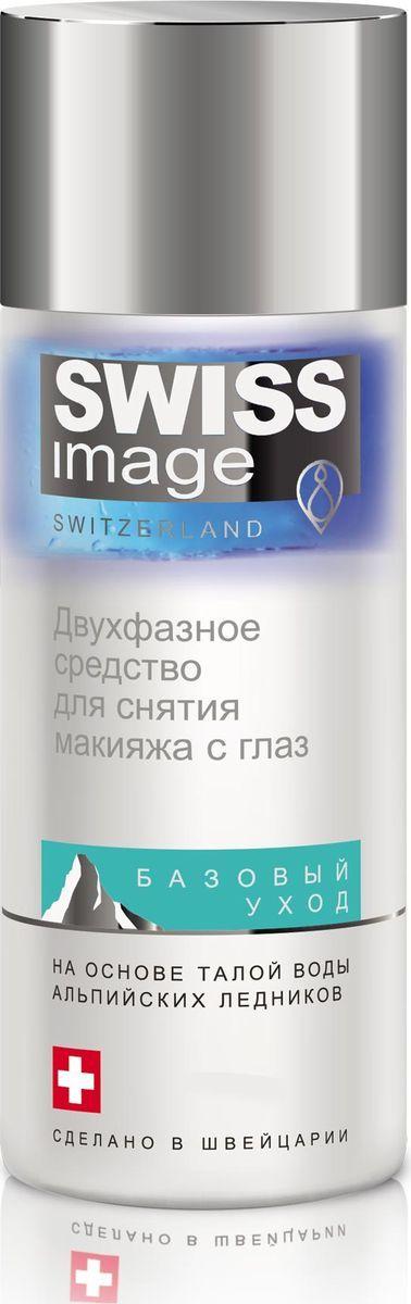 Swiss Image Двухфазное средство для снятия макияжа с глаз, 150 мл38301/38327Увлажняет и защищает кожу на протяжении дня. Эффективно удаляет даже водостойкий макияж с глаз. Не раздражает нежную кожу вокруг глаз.