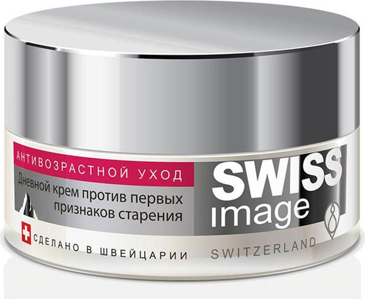 Swiss Image Дневной крем против первых признаков старения 26+, 50 мл matis крем предотвращающий появление первых признаков старения блеск молодости 50 мл