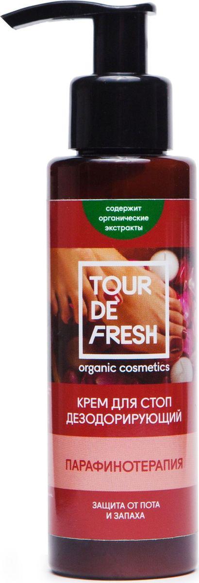 Tour De Fresh Крем для стоп дезодорирующий Парафинотерапия, 100 млУФ000000359Органический крем для стоп устраняет неприятные запахи, уменьшает потовыделение приятный травяной аромат подходит мужчинам и женщинам. Крем для ног Tour De Fresh рекомендуется для ежедневного ухода. Комбинированная растительная формула не имеет побочного действия и подходит как мужчинам, так и женщинам. Экстракты шалфея и душицы блокируют размножение бактерий, вызывающих запах пота, а экстракт коры дуба уменьшает потливость. Парафин обычно используется в SPA-процедурах по уходу за кожей рук и ног, это вещество смягчает кожу, делает её бархатистой и защищает от внешних воздействий. Состав обогащён маслом ши и натуральным витамином Е для повышения эластичности кожи и профилактики образования трещин.