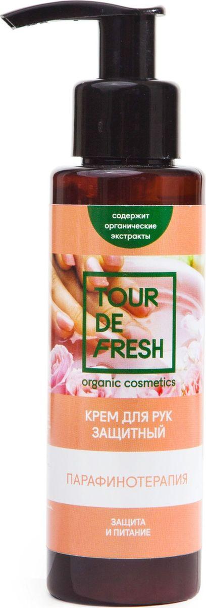 Tour De Fresh Крем для рук защитный Парафинотерапия, 100 млУФ000000361Органический крем для рук защищает от воздействия холода, ветра, моющих средств глубоко увлажняет и повышает эластичность кожи. Защитный крем для рук Парафинотерапия - отличное средство для домашнего ухода. Его активная формула, богатая натуральными маслами, питает и увлажняет кожу, повышая её упругость и эластичность. В состав крема входят экстракты календулы и ромашки, благотворно воздействующие на процессы восстановления клеток. Парафин обычно используется в SPA-процедурах по уходу за кожей рук и ног, это вещество смягчает кожу, делает её бархатистой и защищает от внешних воздействий.