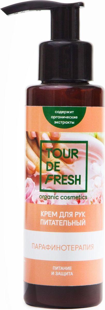 Tour De Fresh Крем для рук питательный Парафинотерапия, 100 млУФ000000362Органический крем для рук глубоко питает и восстанавливает сухую и потрескавшуюся кожу обогащён витамином Е и экстрактом винограда. Крем для рук Парафинотерапия - отличное средство для домашнего ухода. Его активная формула, богатая натуральными маслами, питает и увлажняет кожу, повышая её упругость и эластичность. В состав крема входит глицерин, а также витамин Е и экстракт винограда - эти компоненты способствуют восстановлению сухой и потрескавшейся кожи. Парафин обычно используется в SPA-процедурах по уходу за кожей рук и ног, это вещество смягчает кожу, делает её бархатистой и защищает от внешних воздействий.