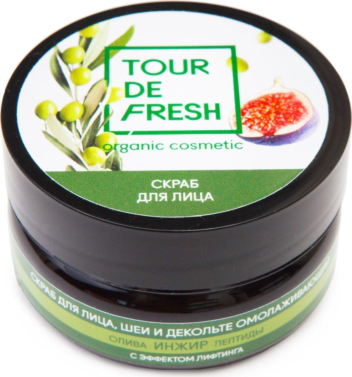 Tour De Fresh Омолаживающий скраб для лица, шеи и зоны декольте Олива - Инжир - Пептиды, 60 млУФ000000366Органический антивозрастной скраб мягко отшелушивает и способствует обновлению клеток повышает упругость кожи. Скраб для лица Олива-инжир-пептиды деликатно ухаживает за чувствительной кожей.Мягкая полиэтиленовая пудра аккуратно отшелушивает ороговевшие частицы, не повреждая и не царапая кожу. В состав входит оливковое масло, питающее кожу и уменьшающее глубину морщин. Экстракт инжира - мощное лифтинг-средство, которое тонизирует кожу и обладает интенсивным омолаживающим действием. Пептиды ржи замедляют разрушение коллагеновых волокон и способствуют обновлению клеток.