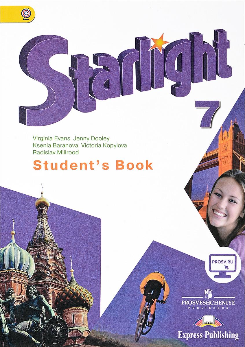 Virginia Evans, Jenny Dooley, Ksenia Baranova, Victoria Kopylova, Radislav Millrood Starlight 7: Student's Book / Английский язык. 7 класс. Учебник артюхова и сост английский язык 7 класс
