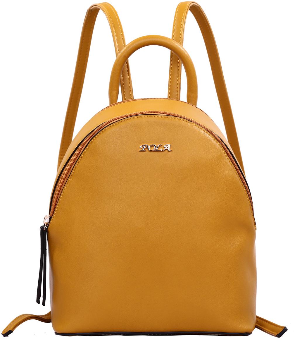 Рюкзак женский Pola, цвет: темно-желтый. 74525