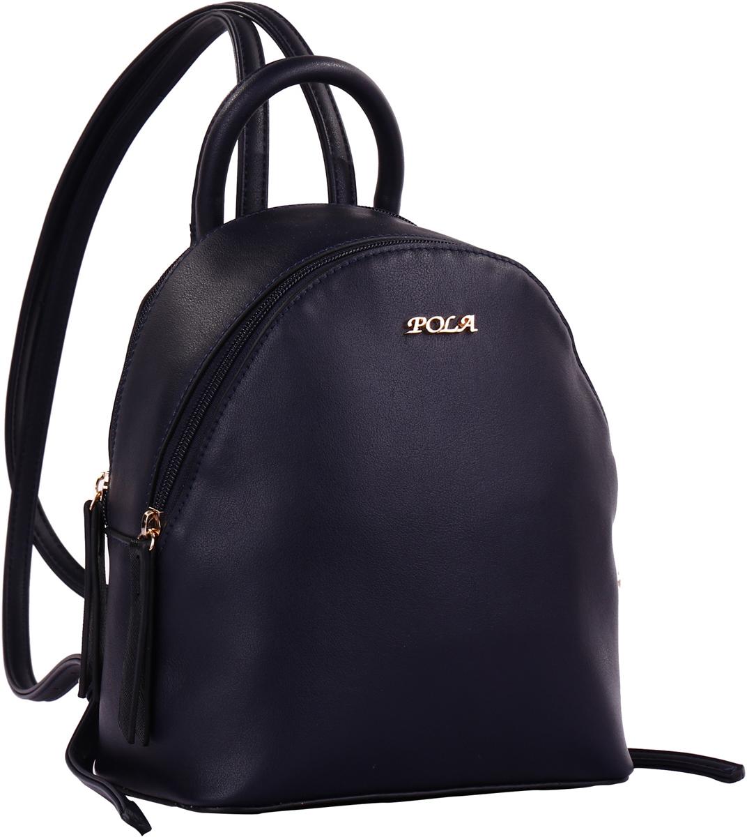 Рюкзак женский Pola, цвет: темно-синий. 74525