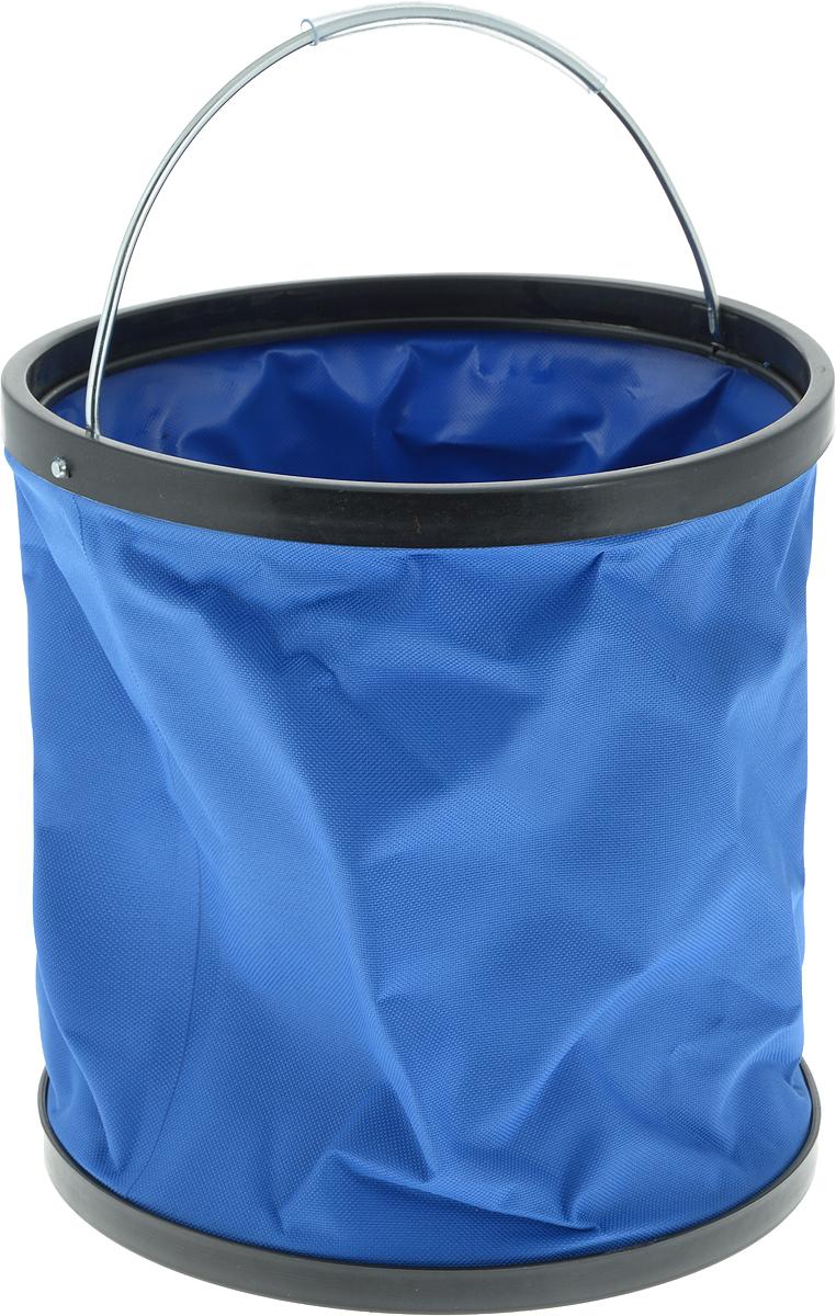 Ведро складное CityUp, цвет: синий, 11 л. АR1207 ведро складное 7л o28 см голубое