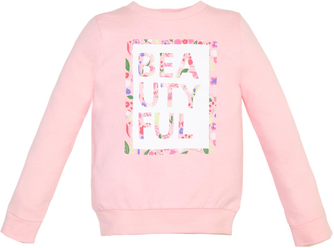 Джемпер для девочки Lets Go, цвет: светло-розовый. 6148. Размер 1226148