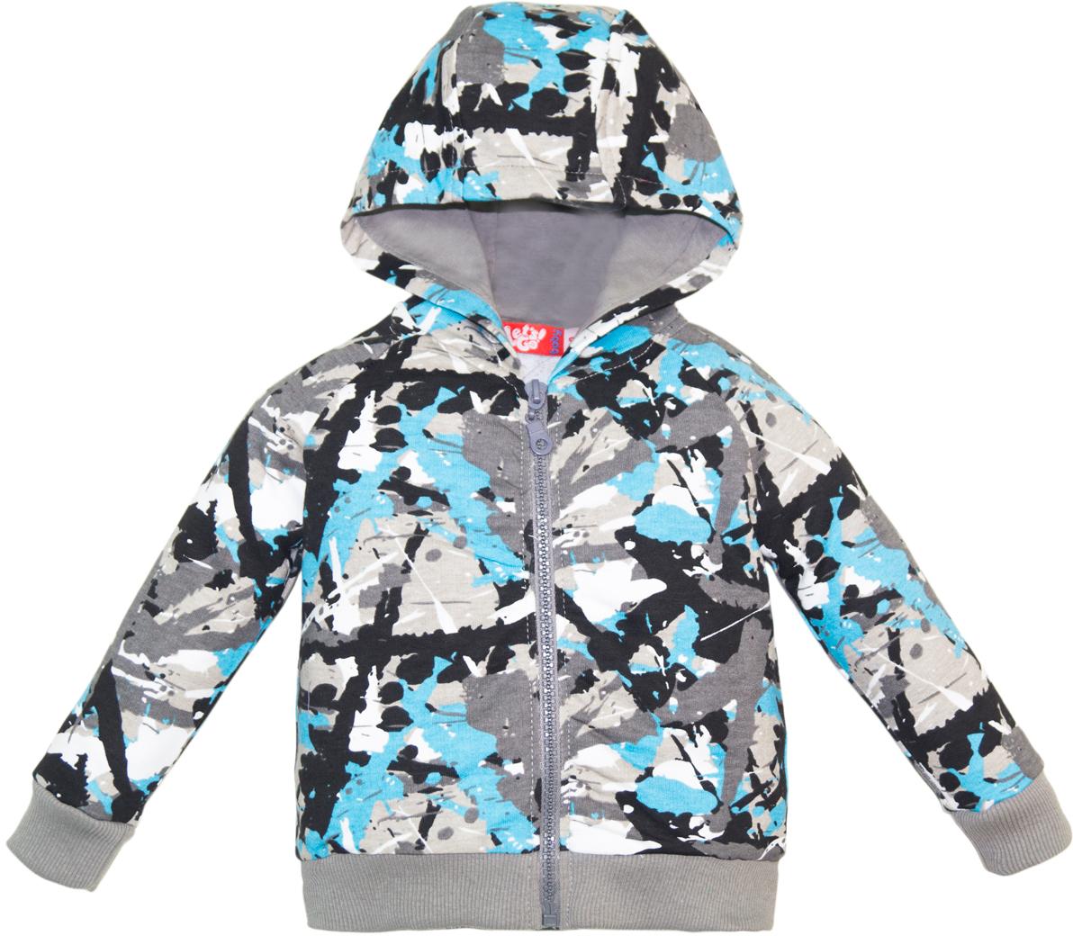 Джемпер для мальчика Lets Go, цвет: серый, голубой. 6231. Размер 866231