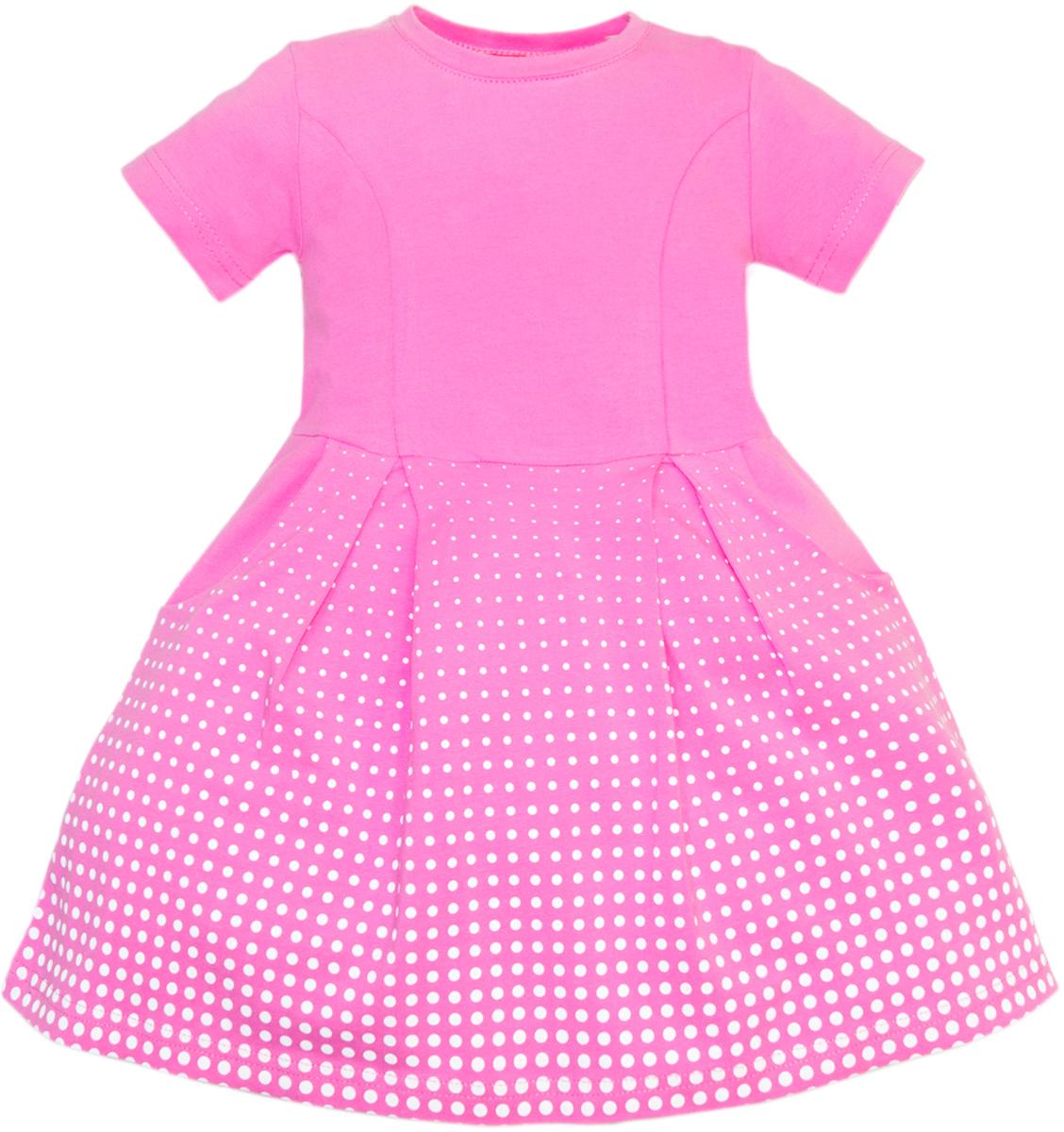 Платье для девочки Lets Go, цвет: розовый. 8126. Размер 928126Платье для девочки Lets Go выполнено из эластичного хлопка. Модель с круглым вырезом горловины и короткими рукавами. По бокам изделие дополнено карманами.