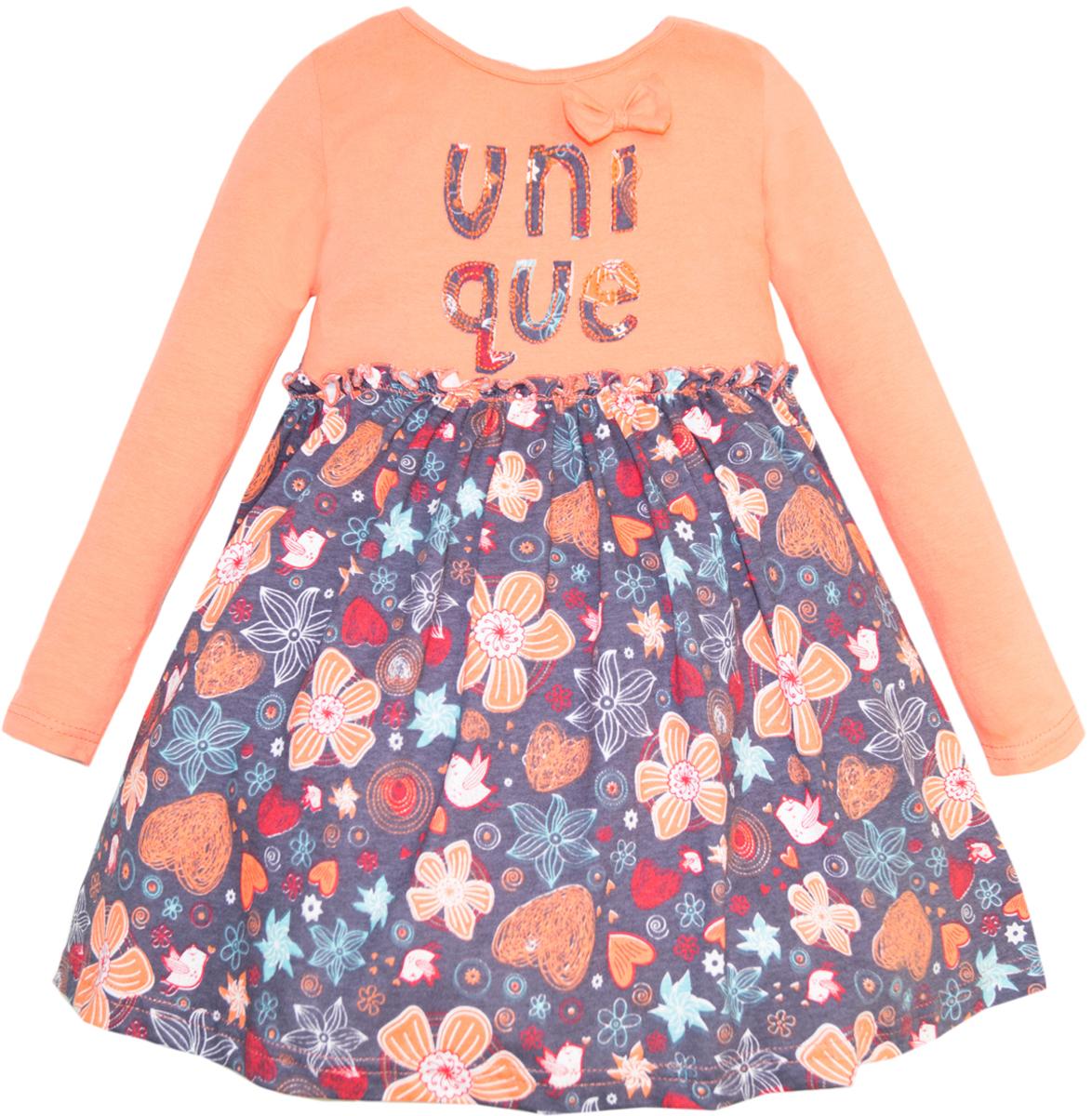 Платье для девочки Lets Go, цвет: персиковый. 8127. Размер 1108127