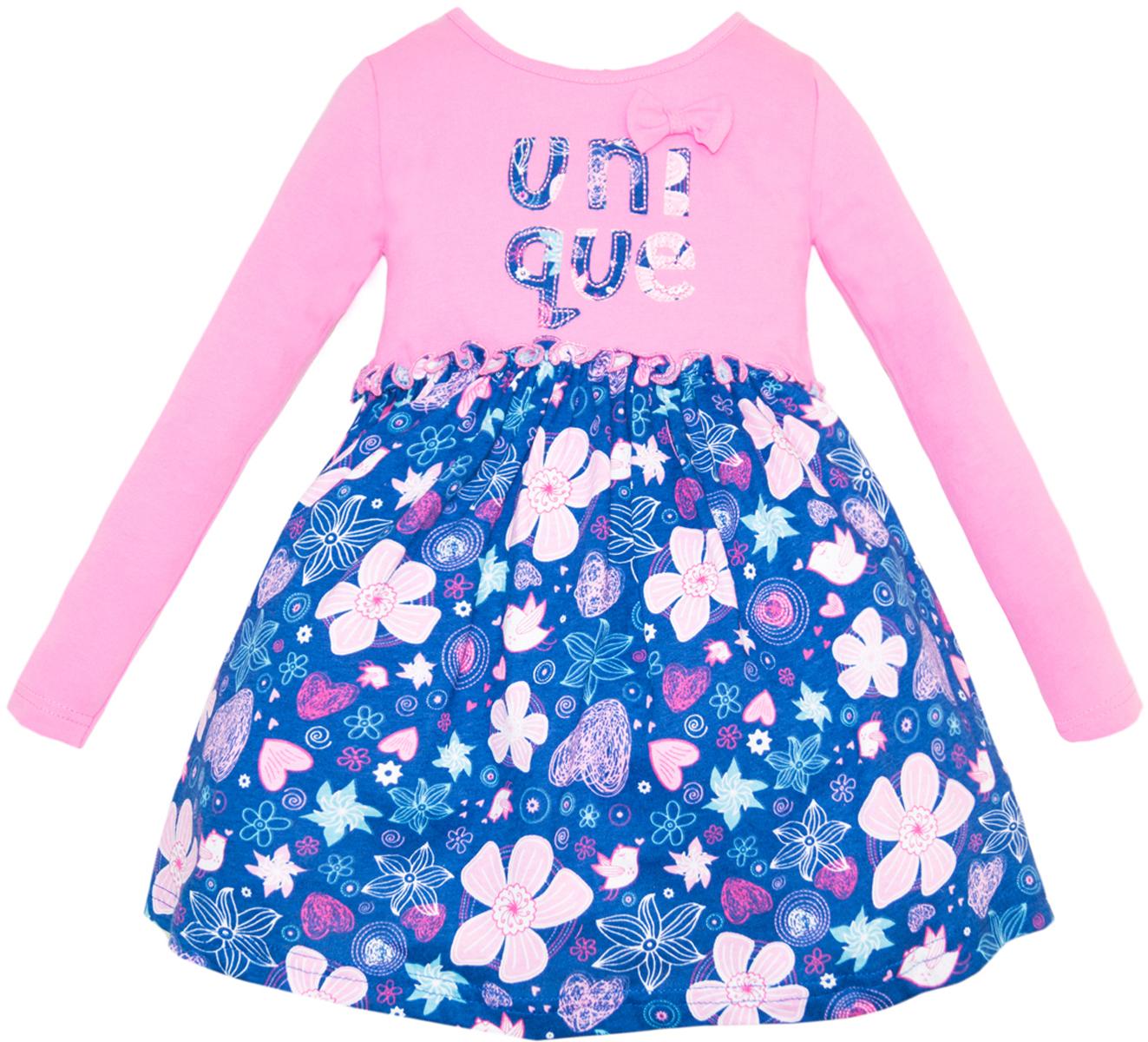 Платье для девочки Lets Go, цвет: розовый. 8127. Размер 1288127