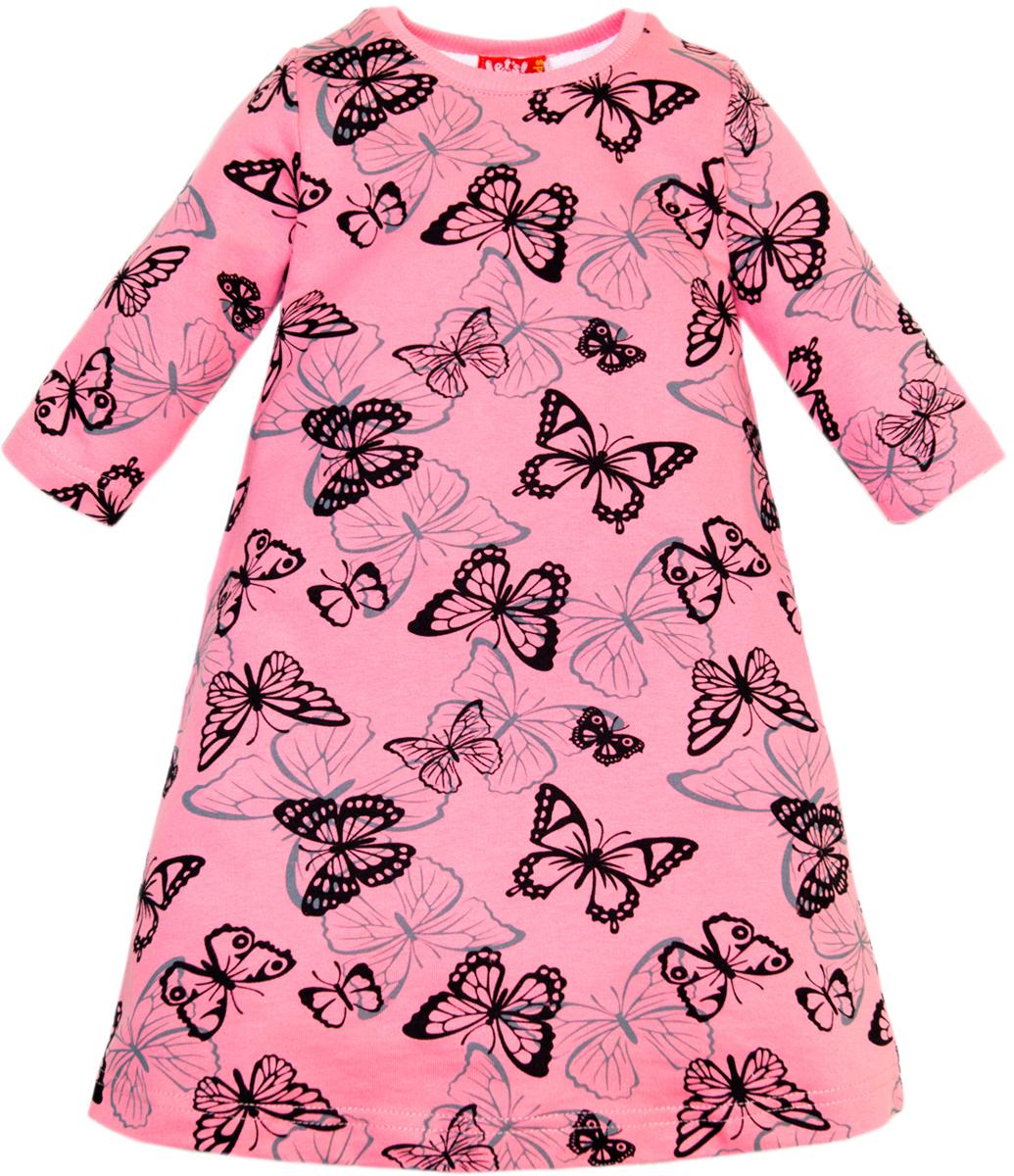 Платье для девочки Lets Go, цвет: нежно-розовый. 8128. Размер 1048128