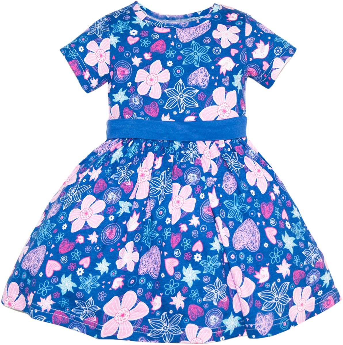 Платье для девочки Lets Go, цвет: темно-синий. 8129. Размер 928129