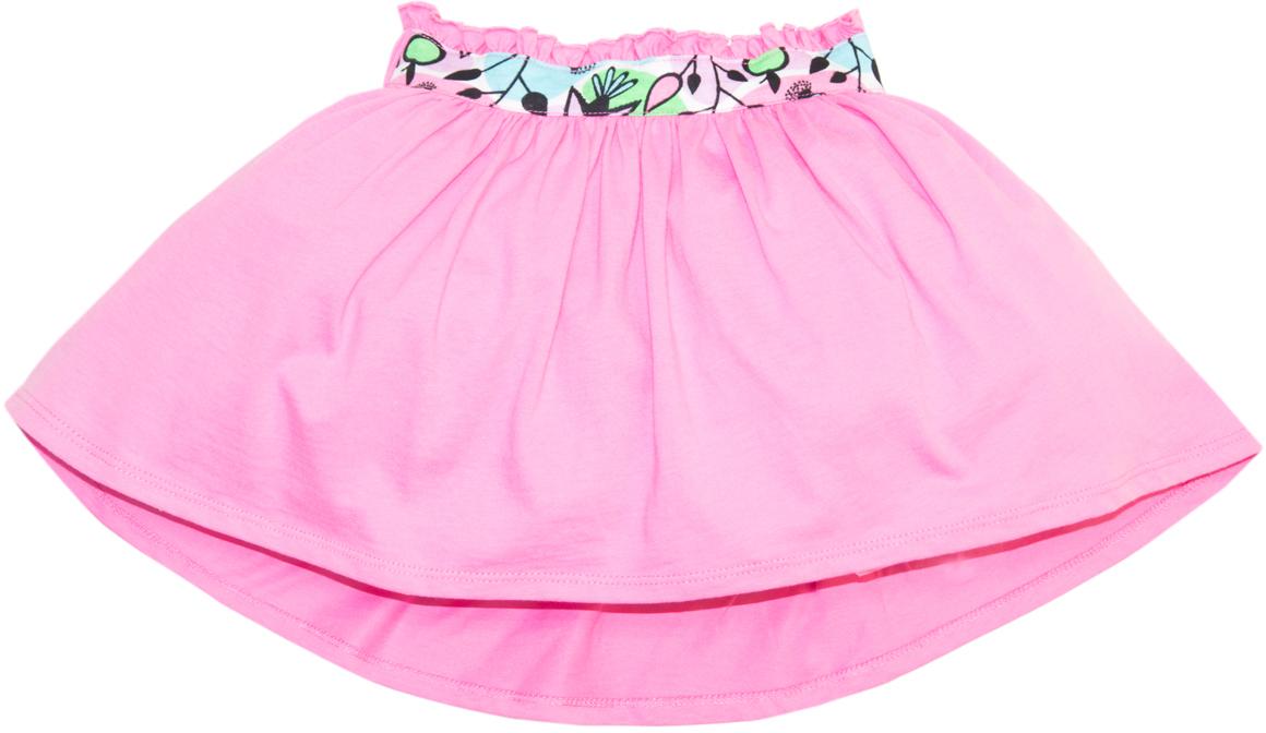 Юбка для девочки Let's Go, цвет: розовый. 8133. Размер 128