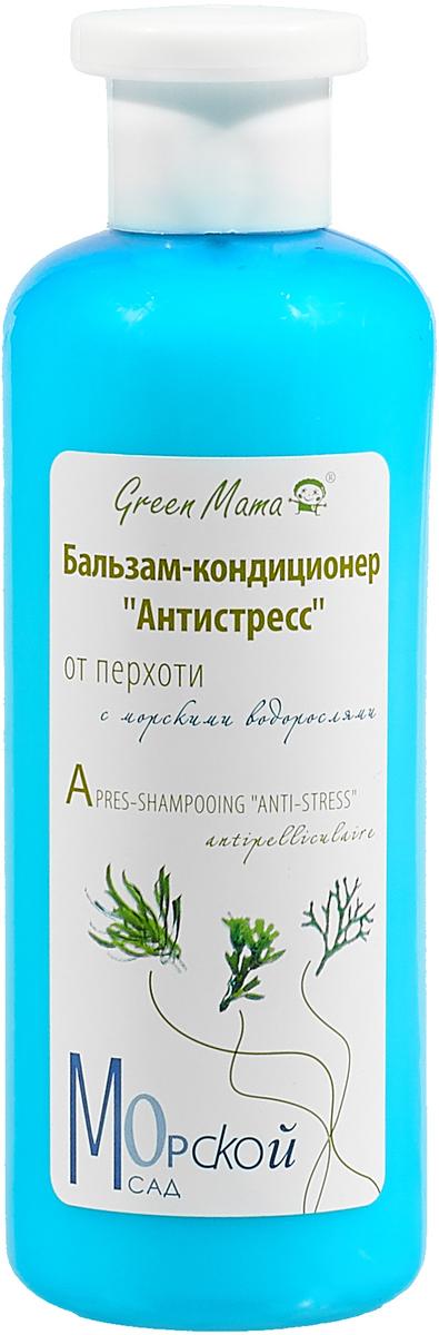 Бальзам-кондиционер Green Mama Антистресс от перхоти, с морскими водорослями, 400 мл декоративная косметика green mama