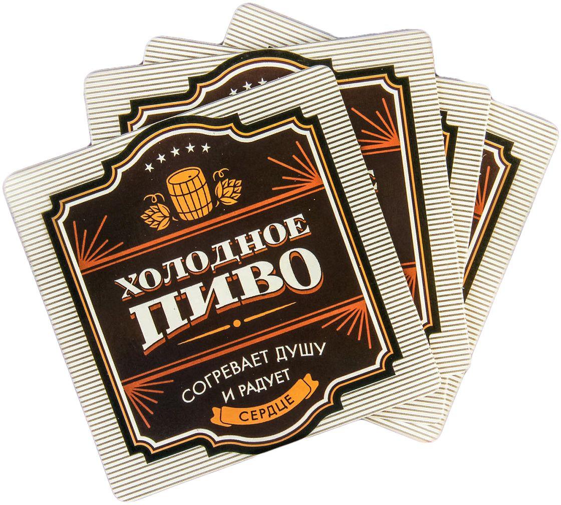Набор подставок под горячее Холодное пиво, 9 х 9 см, 4 шт2621592Больше не нужно переживать за скатерть или стол — подставка защитит их от жара и капель.Дарите радость вместе с нами!