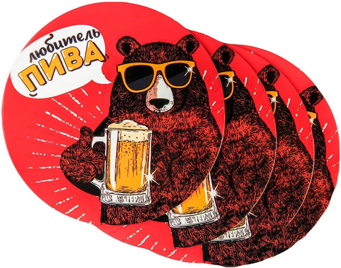 Набор подставок под горячее Любитель пива, 9 х 9 см, 4 шт2621595Больше не нужно переживать за скатерть или стол — подставка защитит их от жара и капель.Дарите радость вместе с нами!