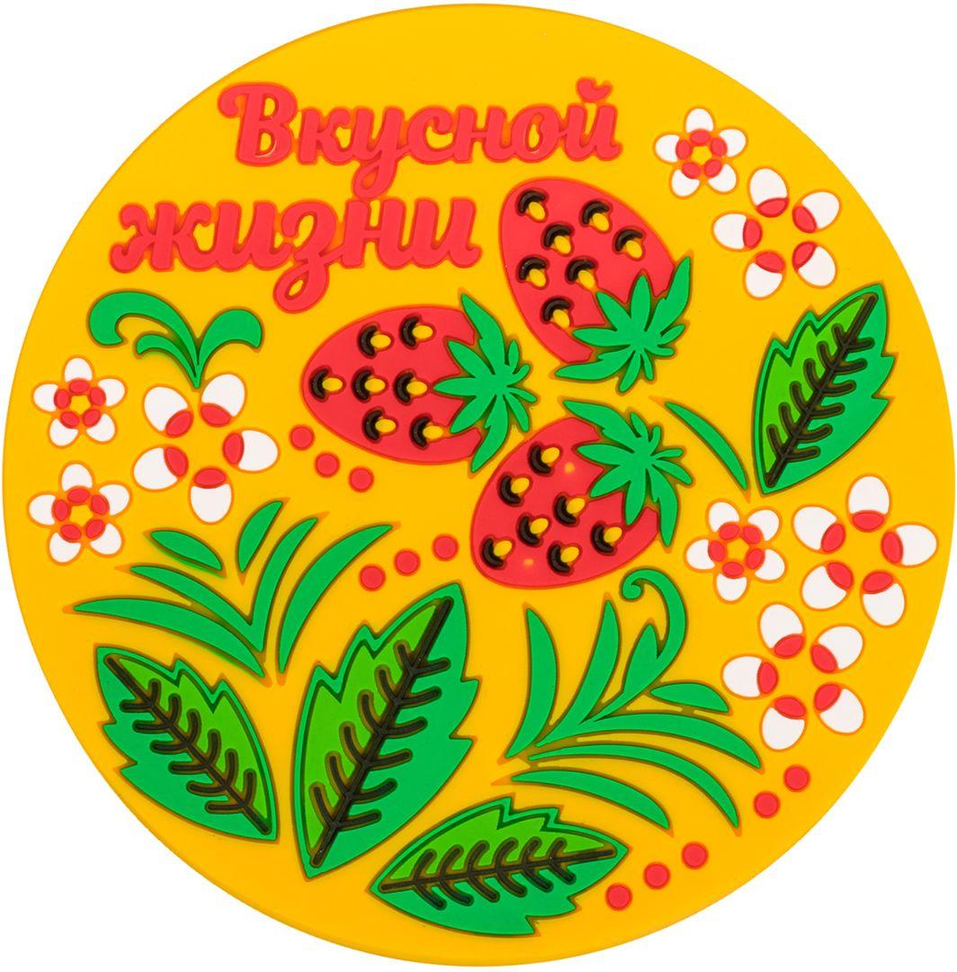 От качества посуды зависит не только вкус еды, но и здоровье человека. Подставка— товар, соответствующий российским стандартам качества. Любой хозяйке будет приятно держать его в руках.