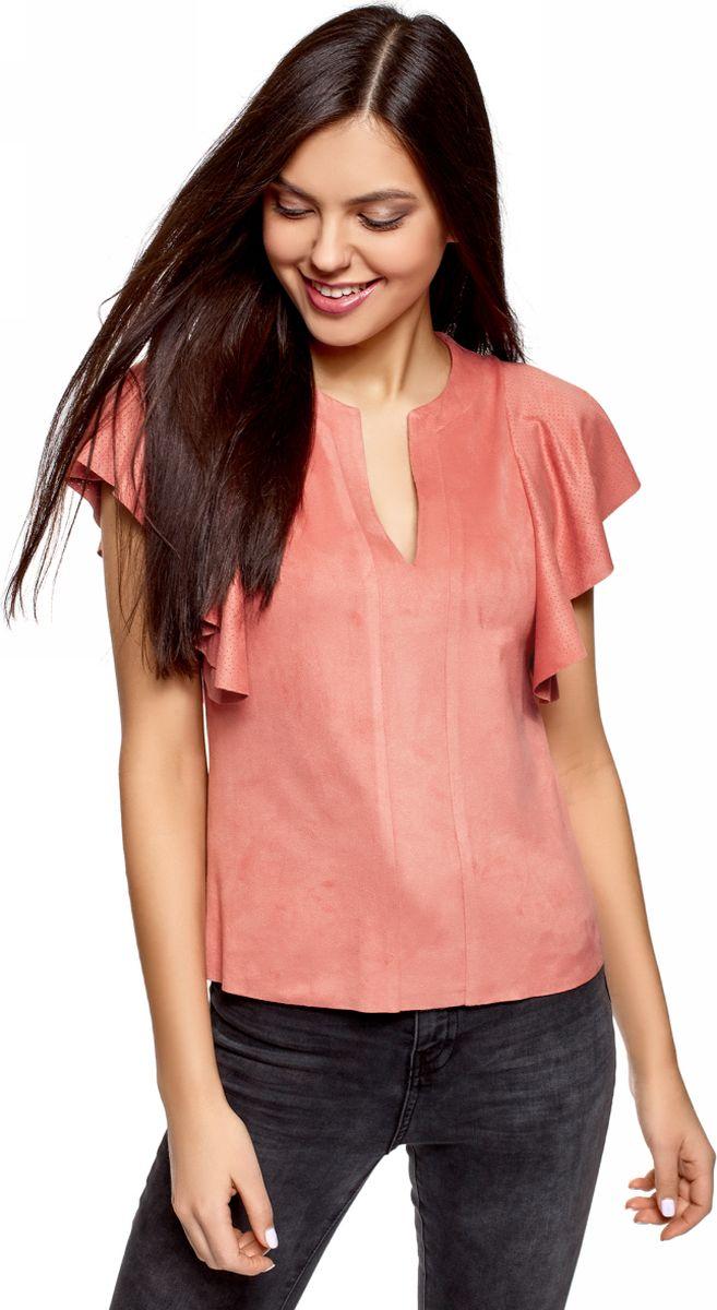 Блузка женская oodji Ultra, цвет: карамель. 18K00002/46453/4B00N. Размер 36 (42-170)18K00002/46453/4B00NБлузка из искусственной замши с воланами
