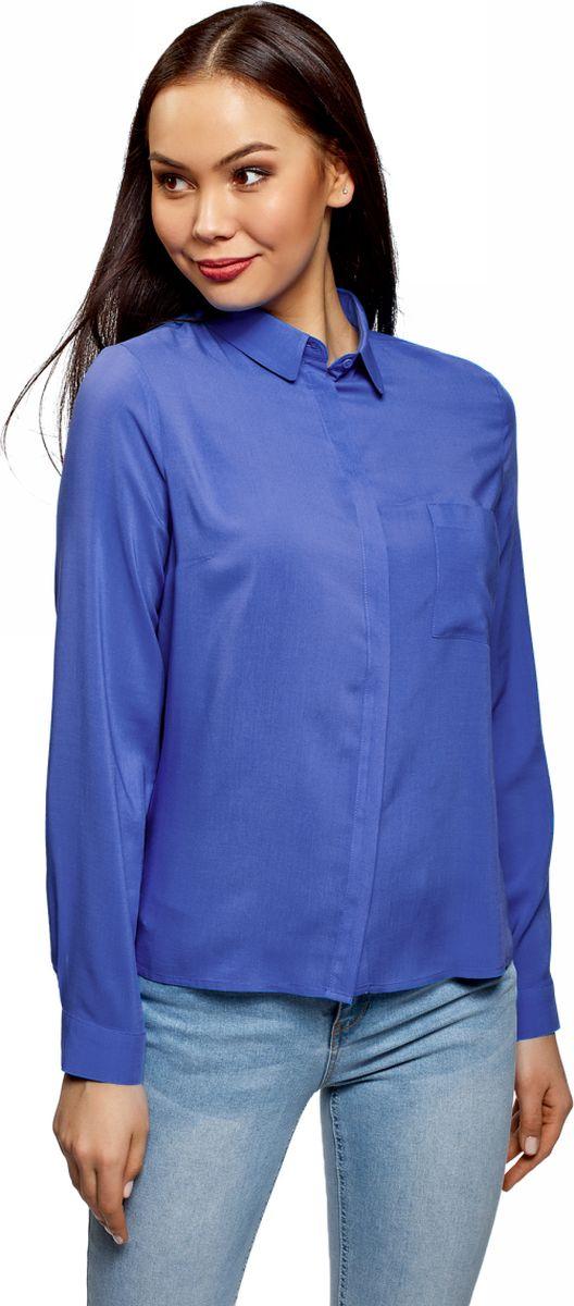 Блузка женская oodji Ultra, цвет: синий. 11401275/24681/7500N. Размер 34 (40-170)