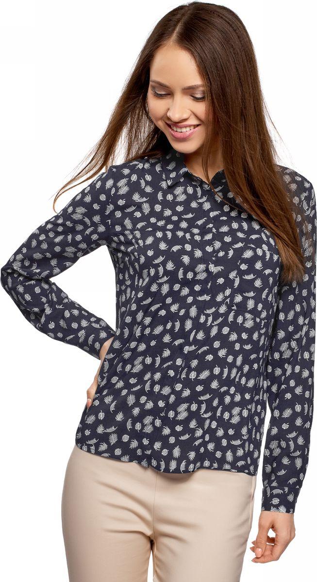 Блузка женская oodji Ultra, цвет: темно-синий, белый. 11401275/24681/7912O. Размер 34 (40-170)11401275/24681/7912OБлузка свободного силуэта с декоративными пуговицами на спине