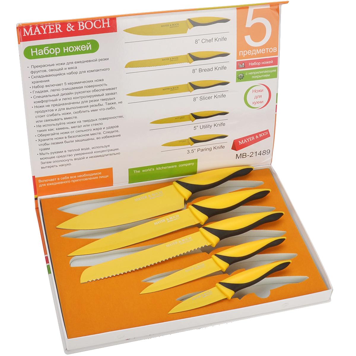 """Набор ножей """"Mayer&Boch"""" с лезвиями из высококачественной нержавеющей стали станет  незаменимым помощником на вашей кухне. Лезвия со специальным покрытием,  предотвращающим прилипание продуктов к лезвию ножа, а также с антибактериальным  покрытием, обеспечивающим свежесть и гигиеничность продуктов. Сечение ножей -  клинообразно, что позволяет режущей кромке клинка быть продолжительное время острой.  Поверхность клинков легко моется, не впитывает и не «передает» запахи пищи при  параллельной нарезке различных продуктов. Набор ножей идеально подойдет для резки как  мяса и рыбы, так и фруктов и овощей. Эргономичная рукоятка каждого изделия удобно  ложится в ладонь, обеспечивая безопасную работу, комфортное положение в руке,  надежный захват и не дает ножам скользить при использовании. Яркий дизайн изделий  украсит вашу кухню, а благодаря красивой упаковке, такой набор станет еще и прекрасным  подарком!"""