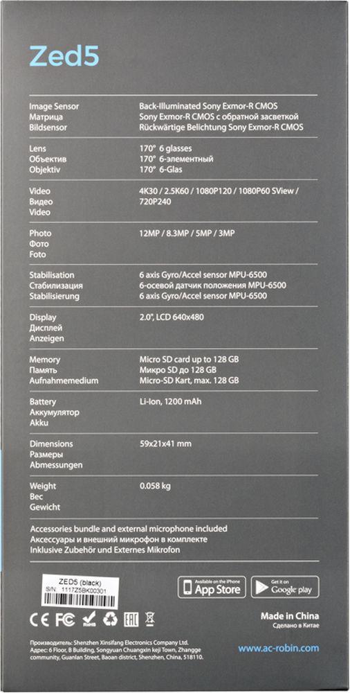 AC-Robin ZED5, Blackэкшн-камера AC-Robin