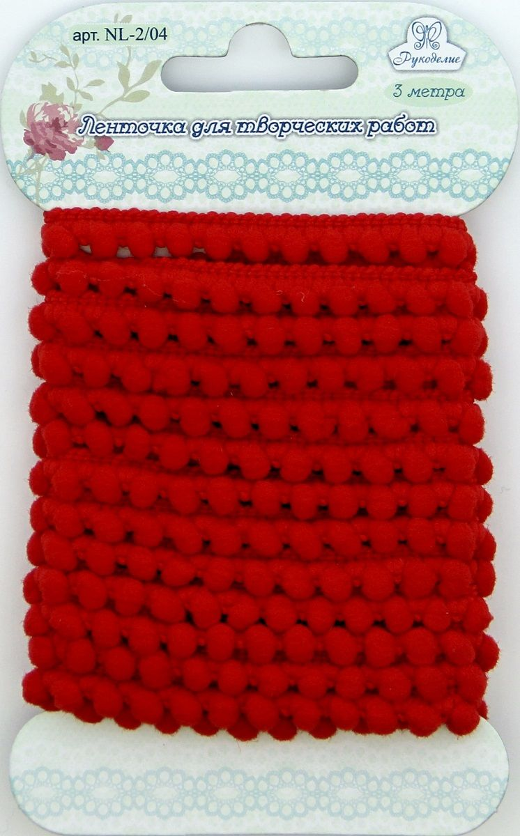 Лента Рукоделие, цвет: красный, 0,8 см, 3 м. NL-2NL-2/04Предназначены для прикладных, дизайнерских работ, оформления открыток , альбомов.
