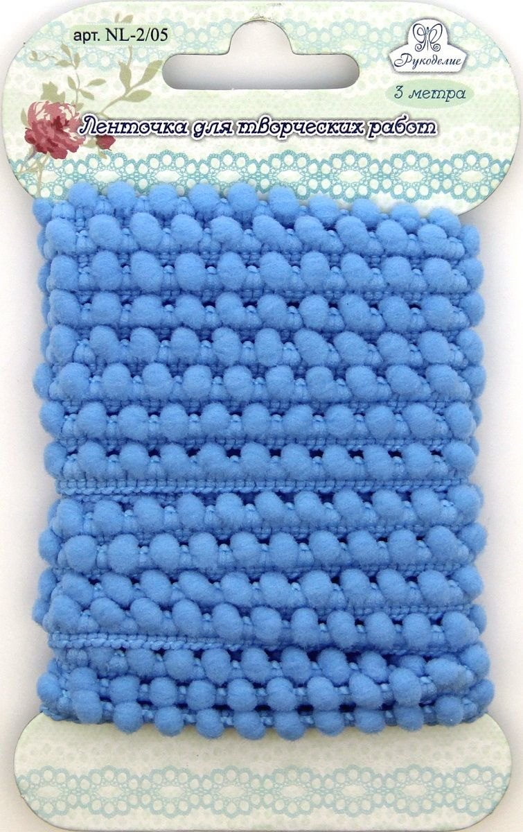 Лента Рукоделие, цвет: голубой, 0,8 см, 3 м. NL-2NL-2/05Предназначены для прикладных, дизайнерских работ, оформления открыток , альбомов.